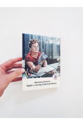 Hermína Týrlová / Výběr z tvorby (dvd)