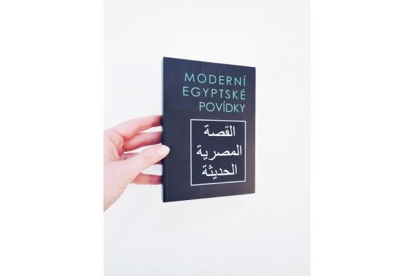 Moderní egyptské povídky