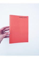 Ondřej Kopal – Katalog