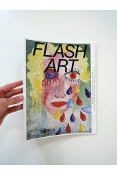 Flash Art International No 320 Vol. 51