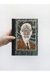 Z neznámého světa a další příběhy – Erik Krieg, Howard Phillips Lovecraft