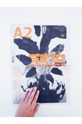 A2 – číslo 18 / 2018 / LITERÁRNÍ KÁNON 21. STOLETÍ