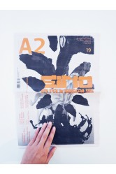 A2 – číslo 19 / 2018 / SINOFUTURISMUS