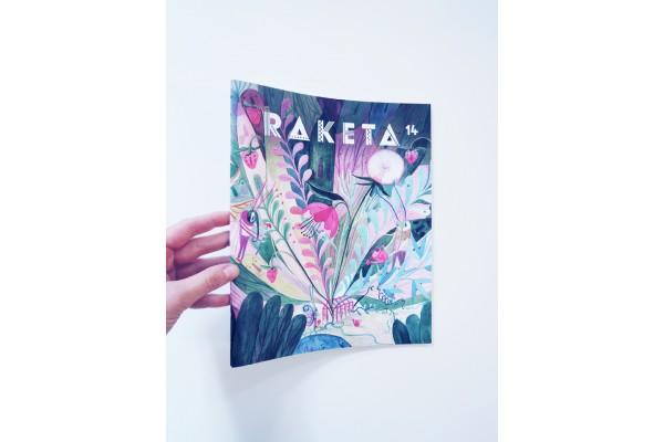 Raketa č. 14. Časopis pro děti chytrých rodičů / botanika