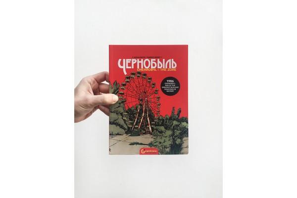 Chernobyl / The Zone – Natacha Bustos, Francisco Sánchez