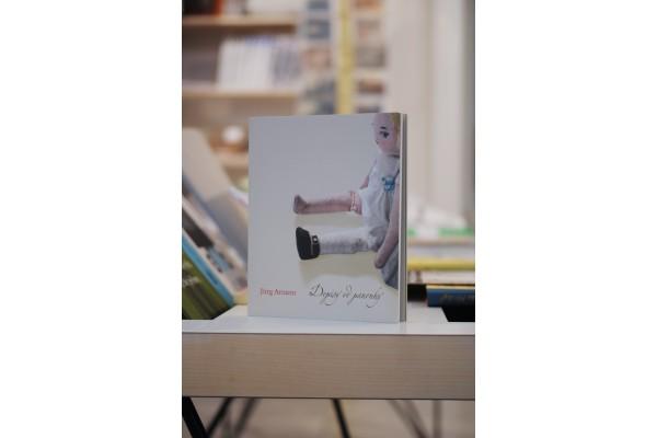Jürg Amann – Dopisy od panenky