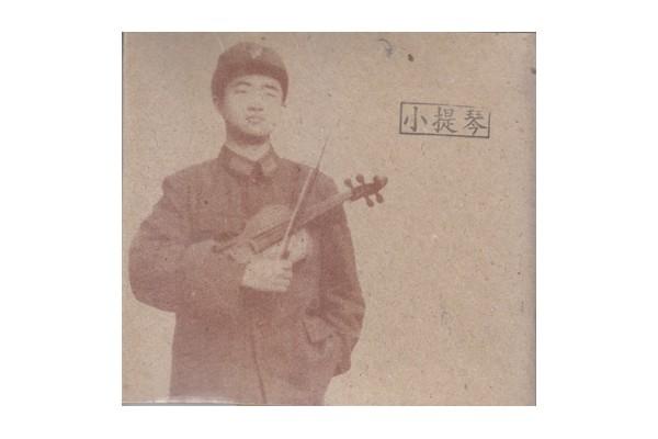 Jon Rose – Violin Factory CD