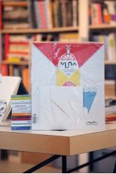 Vlna. Časopis o súčasnom umení a kultúre. 51/2012 + CD / Téma: Vízia