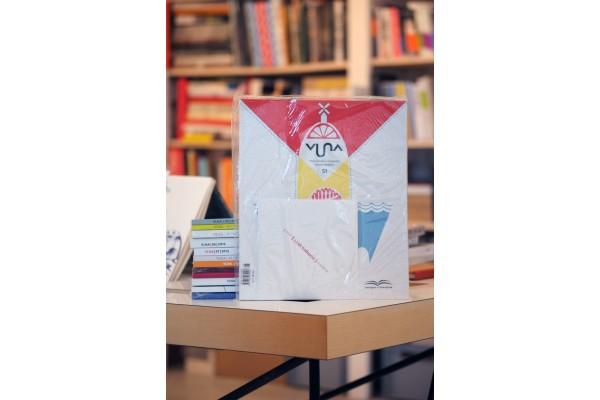 Vlna.Časopis o súčasnom umení a kultúre. 51/2012 + CD / Téma: Vízia