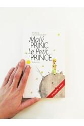 Antoine de Saint-Exupéry – Malý princ / Le petit prince (dvojjazyčné vydání)