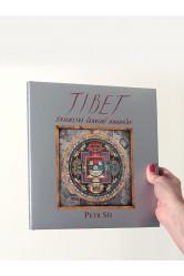 Tibet / Tajemství červené krabičky – Petr Sís
